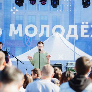 Группа OQJAV. День молодежи, ТЦ Электра. 29.06.2019г.