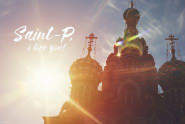 Летний сад. Санкт-Петербург.