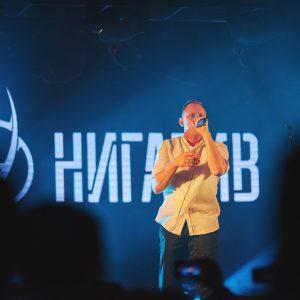 НИГАТИВ (Владимир Афанасьев). 04.10.2019г. Санкт-Петербург.